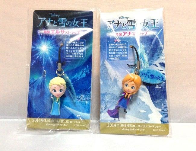 「アナと雪の女王 前売り券の特典」の画像検索結果