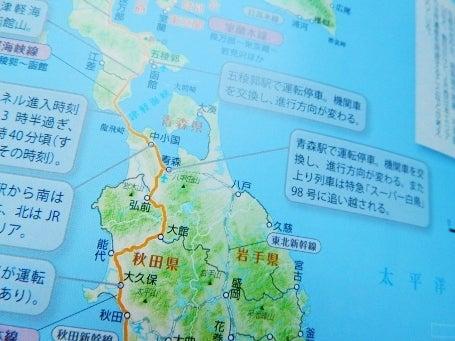 路線図で楽しむ・・・地図