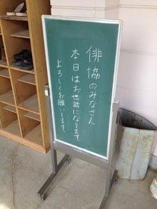 arashi-T4