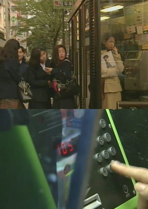 o0480067812990745993 - 「ママレード・ボーイ」実写映画化!携帯電話がなかった時代の青春漫画、覚えていますか?