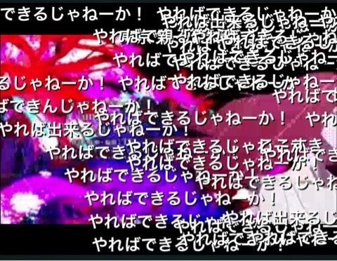 CD『unravel』(TK from 凜として時雨)〜♪ | sawa1960さんのブログ