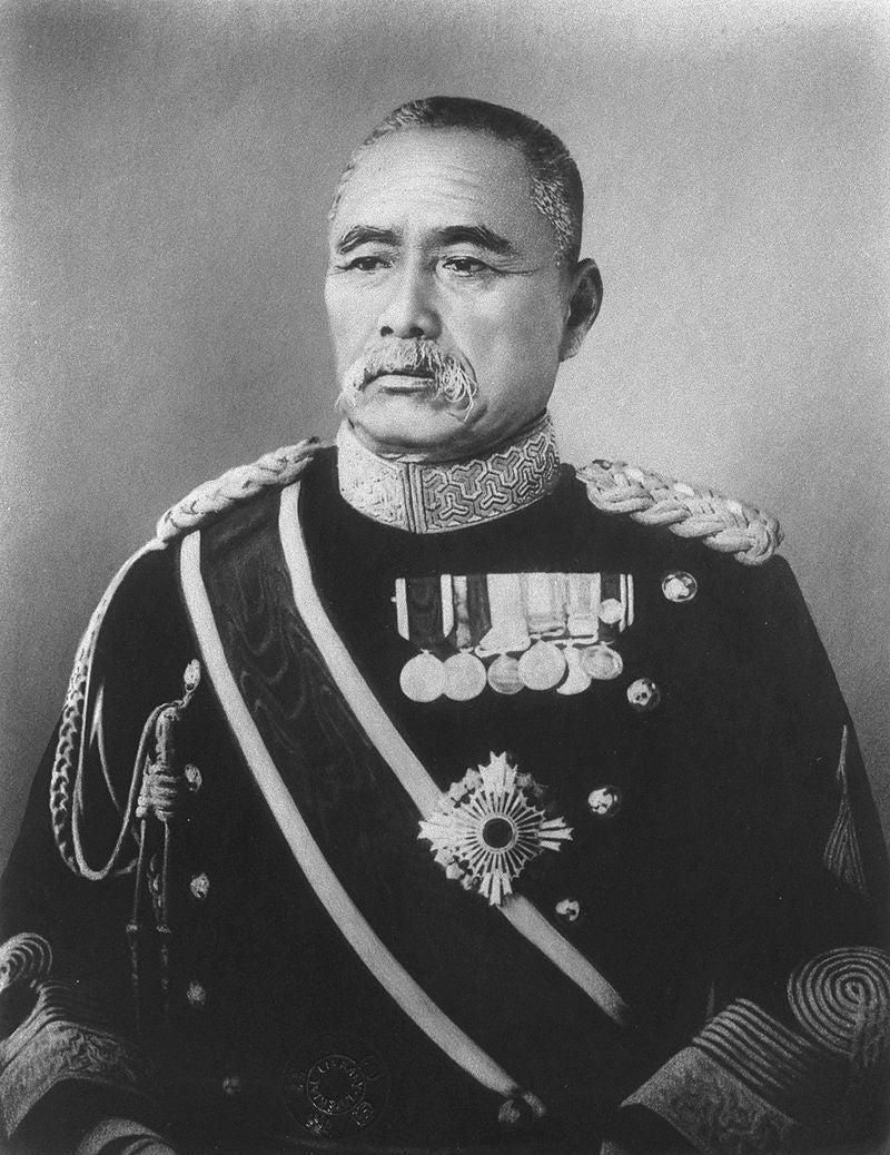 佐久間左馬太 陸軍大將   戦車兵のブログ