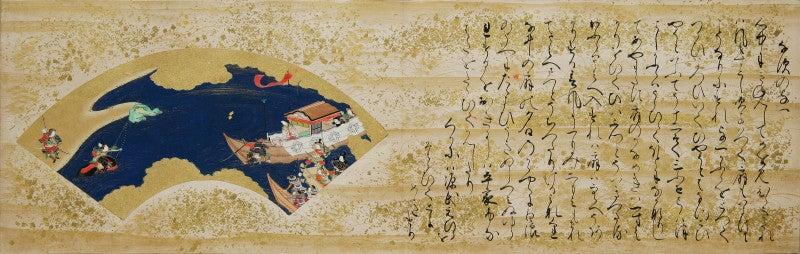 コレクション展 『物語をえがく ―王朝文學からお伽草子まで ...