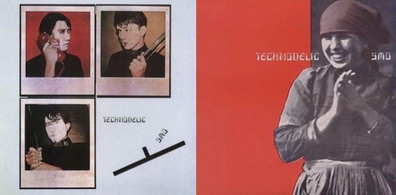 テクノデリック1