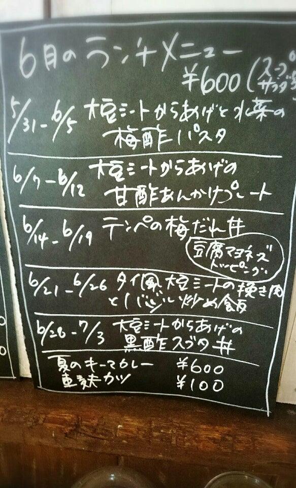 o0583096013660397546 - やっぱり王道の美味しさ~(≧▽≦)『大豆ミートの黒酢スブタ丼』