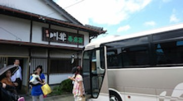 遠藤金川堂