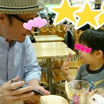 o0960062413983891801 - 加藤貴子、46歳で「元気な男の子」出産!高齢出産を乗り越え「奇跡」を見せる