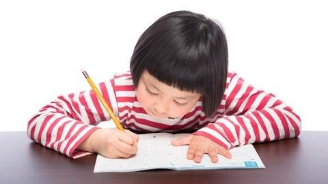 「子ども 書き写し」の画像検索結果