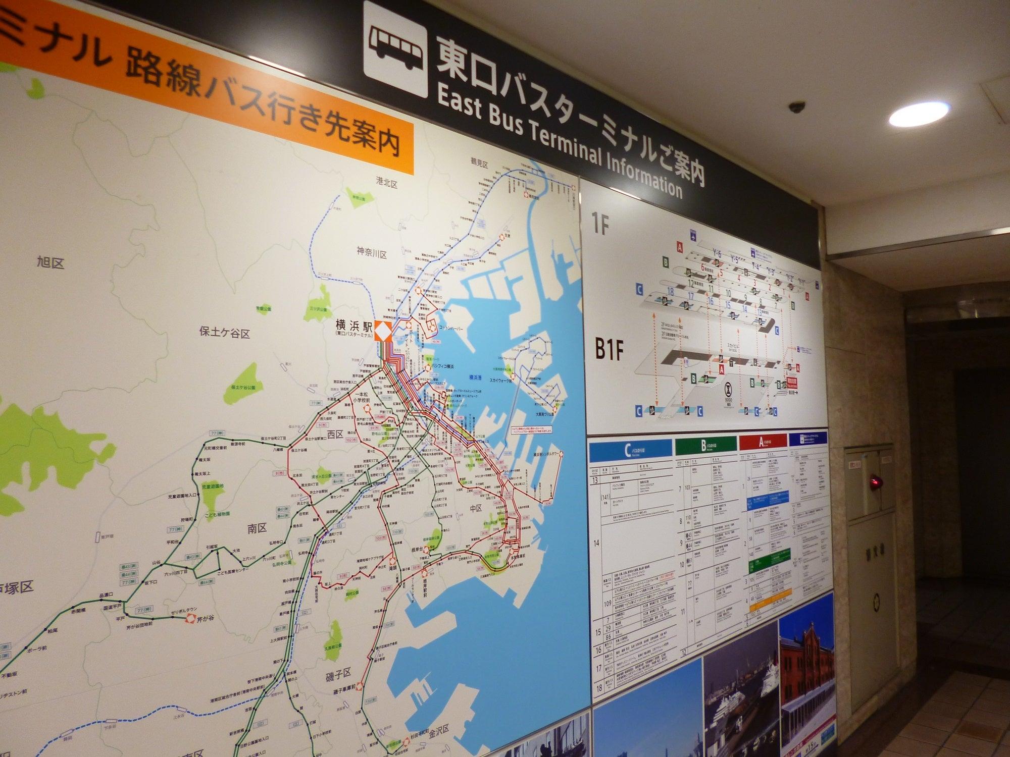オリジナル 小淵沢 駅 から 甲府 駅 - 最大1000以上の畫像食品