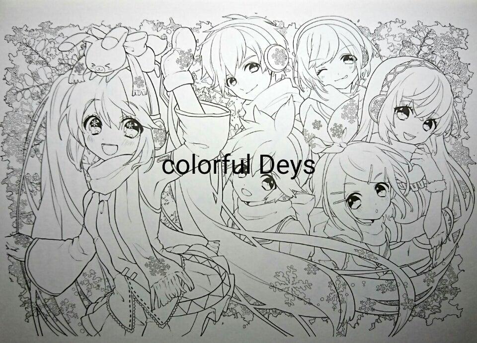 初音ミクの塗り絵2 | colorful deys
