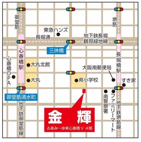大阪】金輝 大人の発達障害アートカフェ・バーでの集まり
