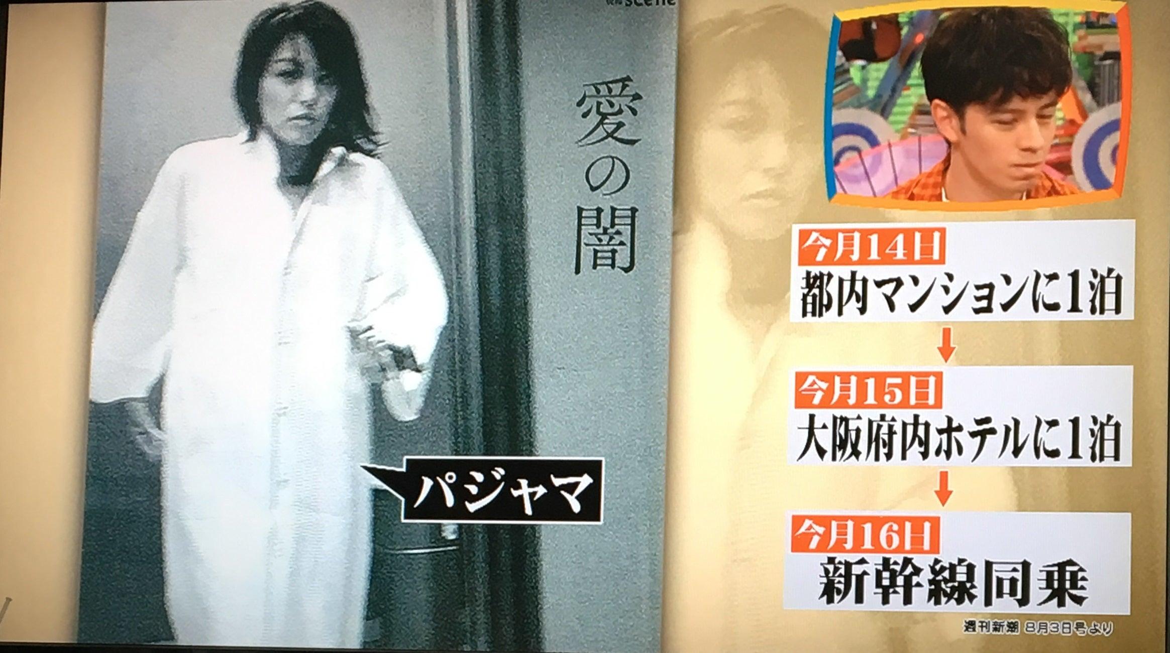 「今井絵理子パジャマ」の画像検索結果