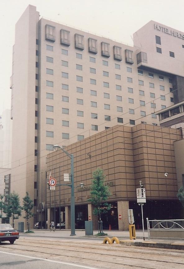199308広島グランドホテル | QANTAS時々CATHAYの旅(by tabi-okane)