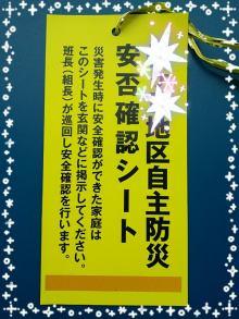 IMG_20171021_164134728.jpg