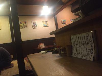京都西陣残念な居酒屋の店内