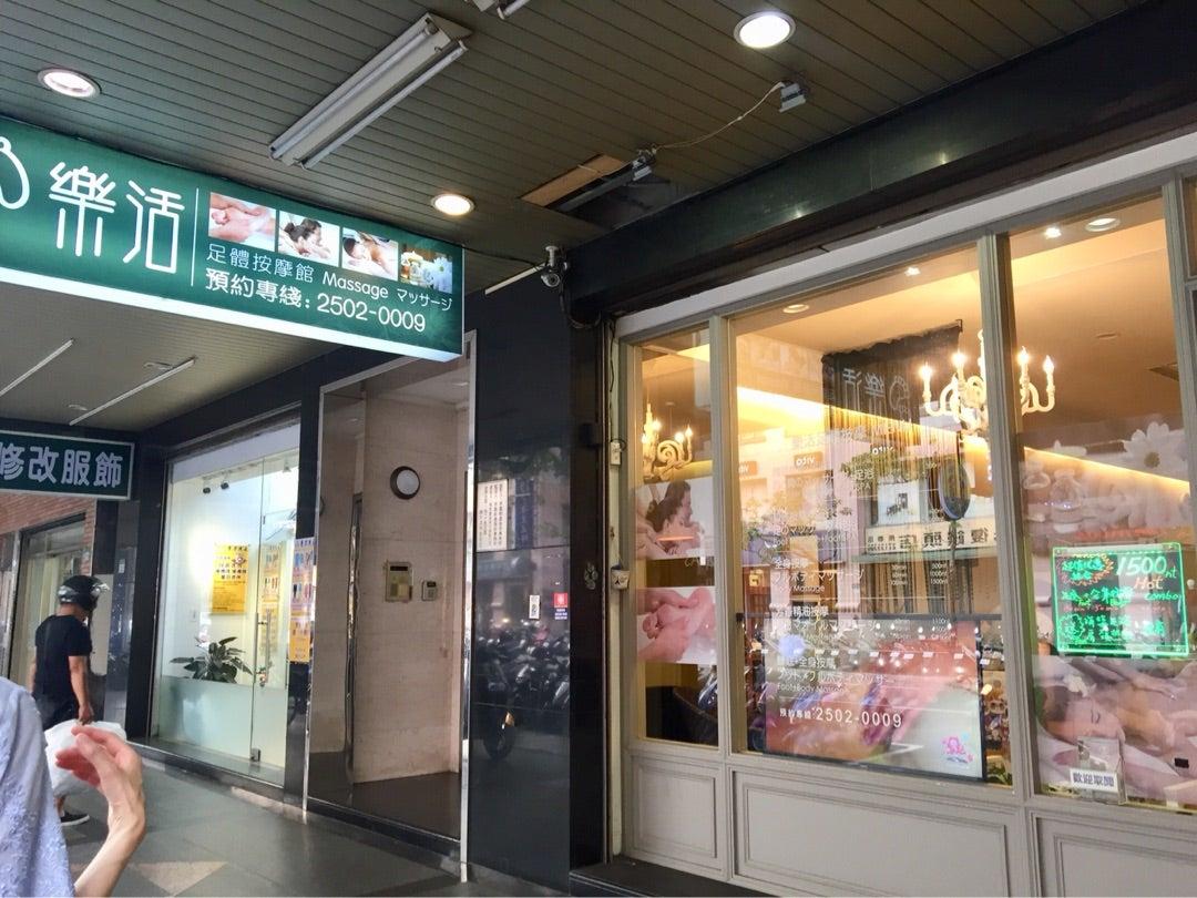 2018臺灣旅行11 古軒茶語・レスイーツのtini hour | Kyoのお出かけ日記