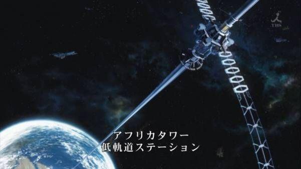 「宇宙エレベーター 00」の画像検索結果