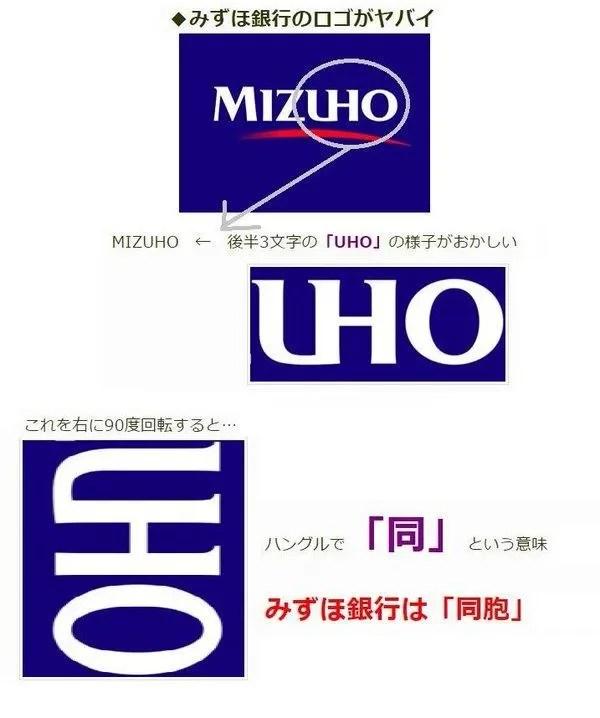 https://i1.wp.com/stat.ameba.jp/user_images/20190922/17/nihonkaigi-yachiyo/68/ce/p/o0600071814596034756.png