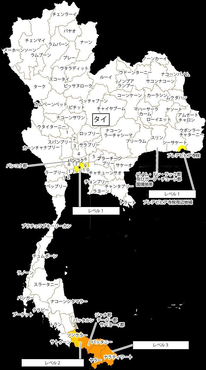 タイの危険情報【危険レベル継続】   バンコクジジイのたわ言