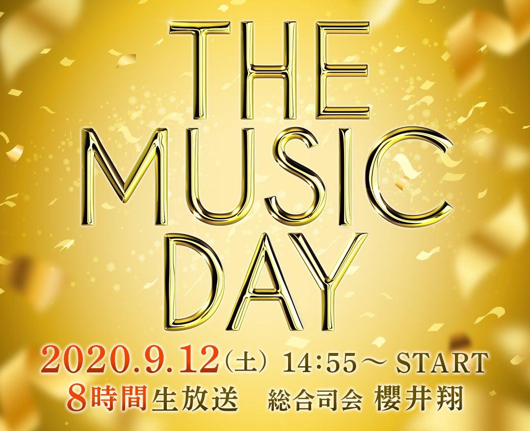 ♪ THE MUSIC DAY ♪ | 5色の虹が空に掛かったら