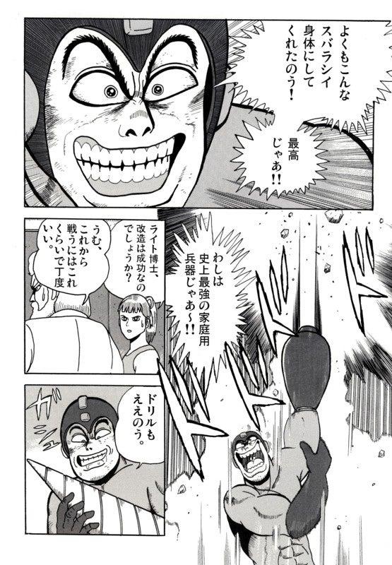 https://i1.wp.com/stat.ameba.jp/user_images/56/1e/10036242634.jpg