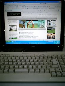 Shuichi Muroya Official Blog                                        ~Thanks for Everything~-100107_232402.jpg