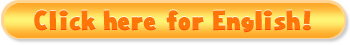 フィギュアメーカー・グッドスマイルカンパニー勤務 『ミカタンブログ -松戸駅からググって0分-』