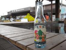 アーデン男爵blog-指宿温泉サイダー Ibusuki Onsen Cider