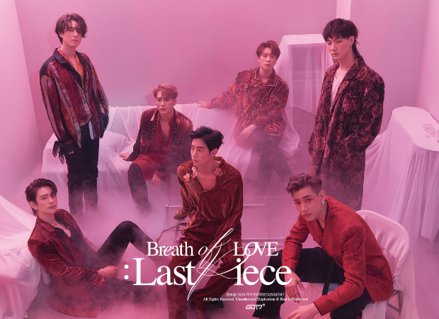 GOT7 drops captivating teaser image ahead of 'Breath of Love: Last Piece' release