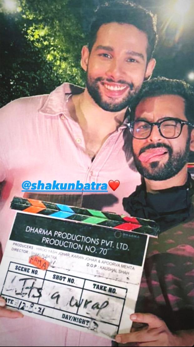 'Ab toh title rakhlo': Siddhant Chaturvedi and Ananya Panday wrap the shoot of Shakun Batra's untitled next with Deepika Padukone