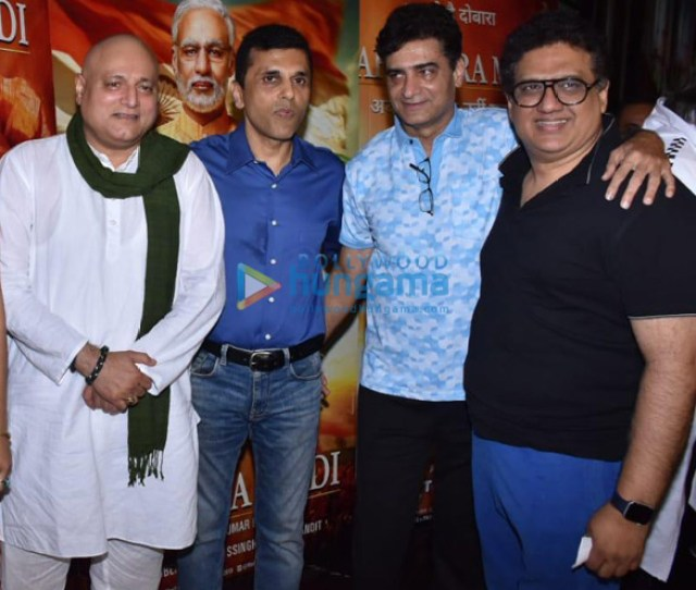 Photos Celebs Snapped At The Special Screening Of Pm Narendra Modi 15