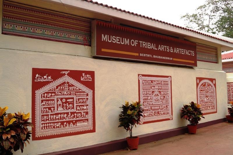 Tribal Museum in Bhubaneshwar