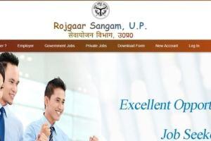 [ऑनलाइन आवेदन] यूपी बेरोजगारी भत्ता Online Form & Registration