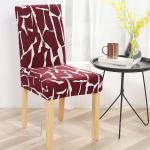 Chair Furniture Cover Spandex Seat Cover Wedding Dining Room Decor Soft Buy Sell Online Best Prices In Srilanka Daraz Lk