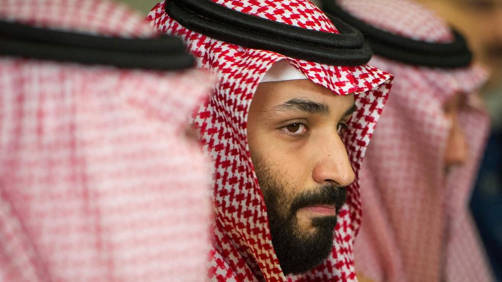 Image result for Mohammed bin Salman, pictures, soldiers salute
