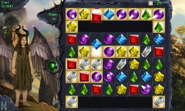 Maleficent Free Fall Games for Windows Phone 2018 Free