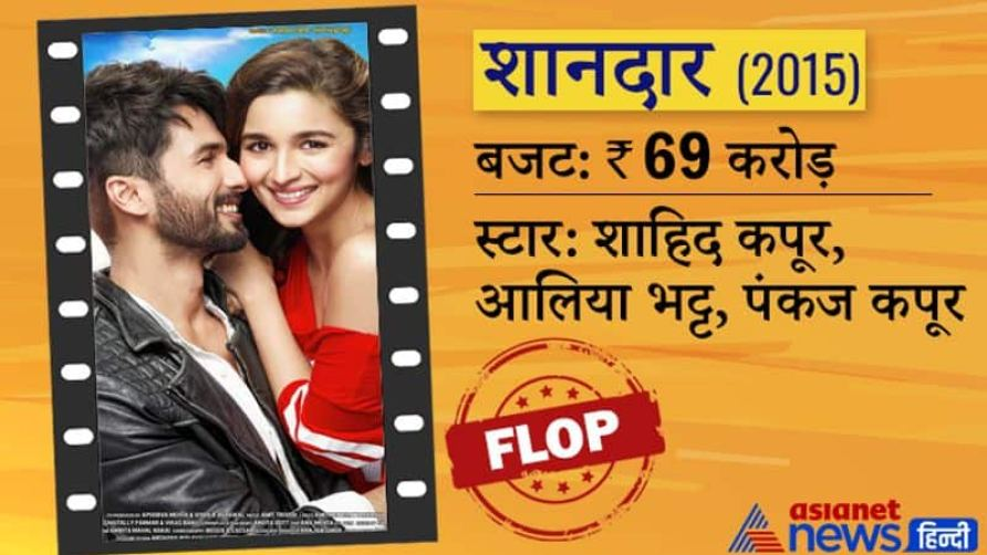 dussehra ajay devgn alia bhatt to hrithik roshan, these celebs films release during festival, some were flop some hit