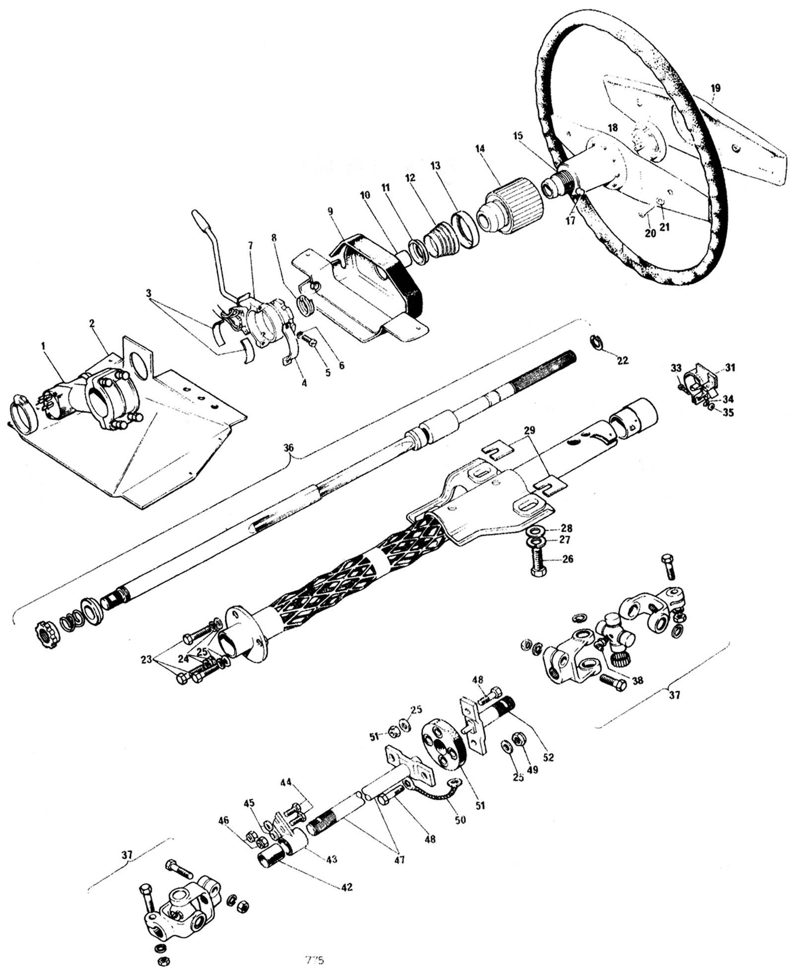 Nh Available Part Diagrams 7 In Steering Column