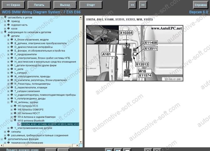 bmw wds bmw wiring diagram system v13 0  club car gas