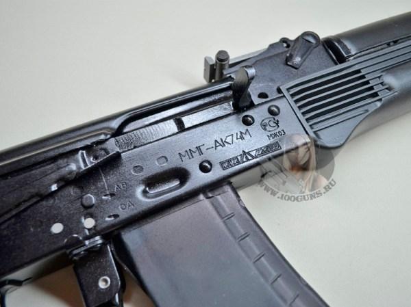 Макет массо-габаритный ММГ АК-74М купить