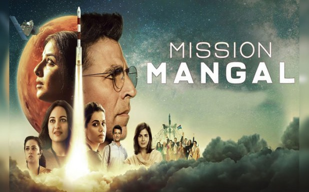 Mission Mangal Box Office Pre Release Buzz (Updated): It's RED HOT