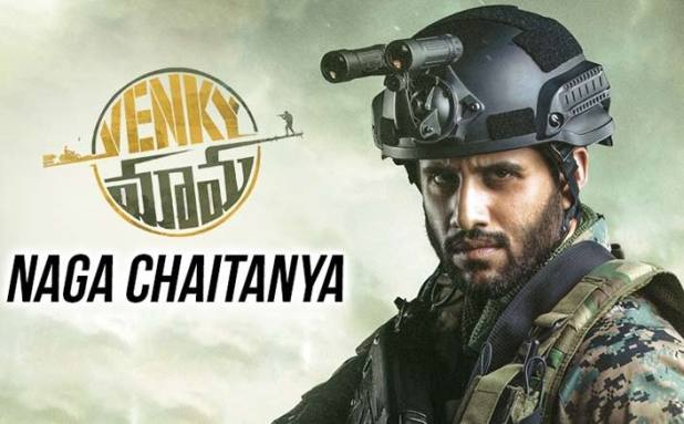 Venky Mama Teaser: Naga Chaitanya Looks His Intense Best As An Army Officer