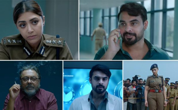 Forensic Trailer: Tovino Thomas & Mamta Mohandas' Promises To Give Goosebumps With This Edge Of The Seat Crime Thriller