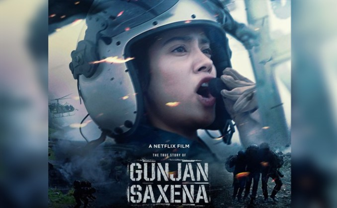 CONFIRMED: Janhvi Kapoor Starrer Gunjan Saxena: The Kargil Girl To Release Directly On This OTT Platform