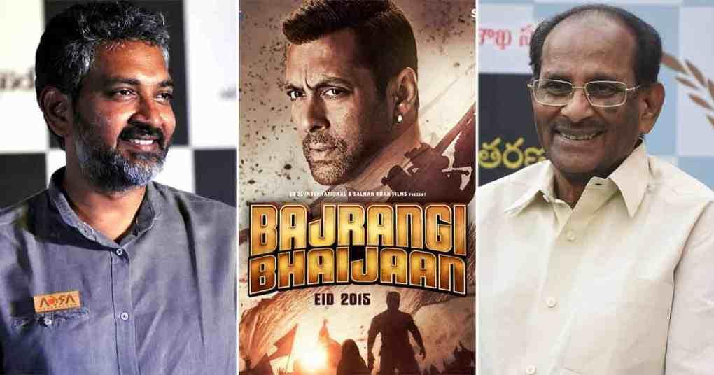Vijayendra Prasad Reveals Salman Khan's Bajrangi Bhaijaan Was Supposed To Be Directed By SS Rajamouli