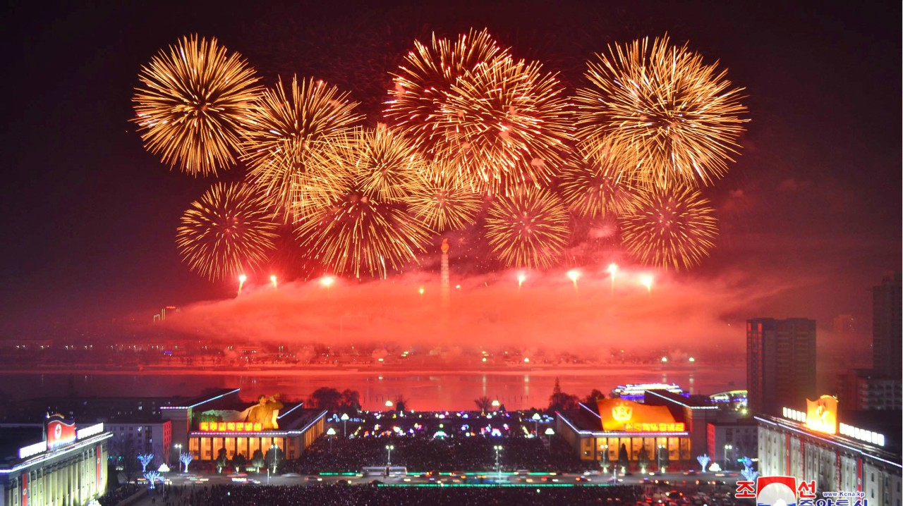 New Year celebrations in pics  World rings in 2018 with a bang     Fireworks are seen during New Year celebrations in this photo released by  North Korea s Korean Central