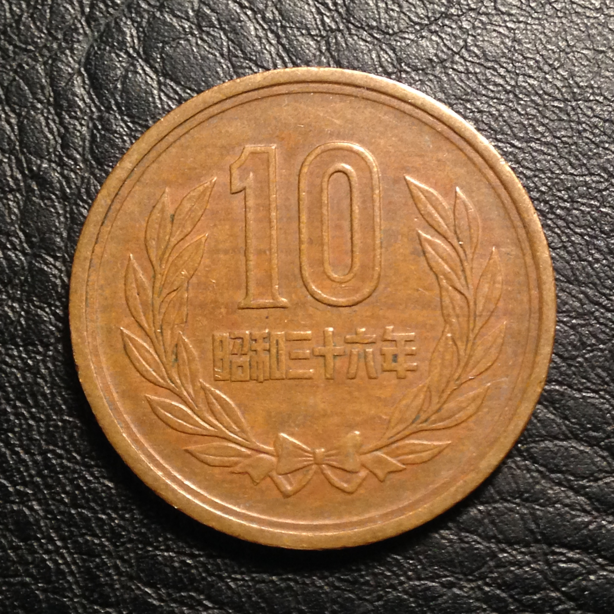 Coin Image Identifier