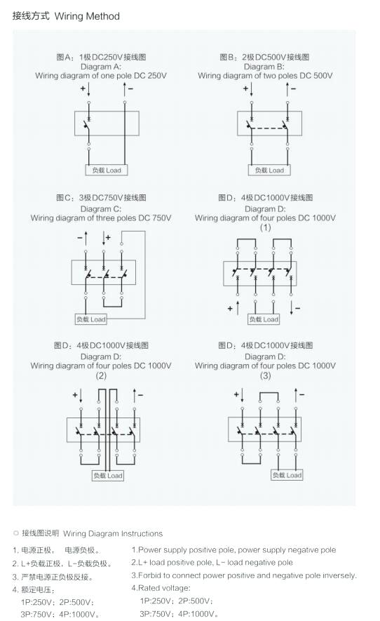 Dc 3 Pole Breaker Wiring Diagram - Fusebox and Wiring Diagram cable-extent  - cable-extent.id-architects.itdiagram database - id-architects.it