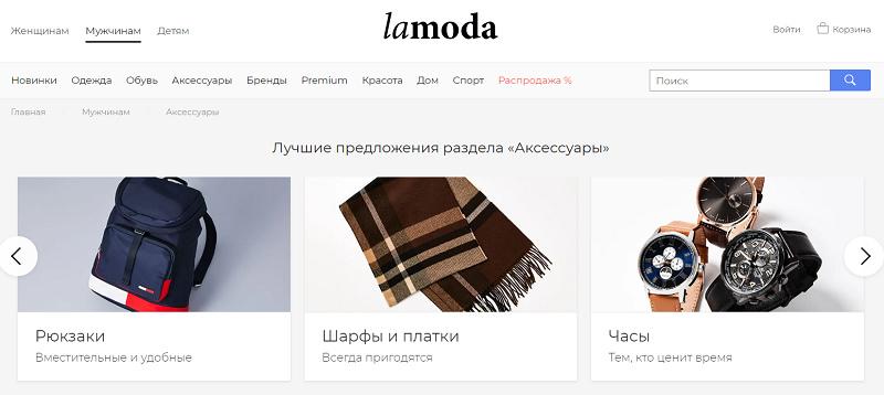 Najlepsze oferty akcesoriów na Lamoda