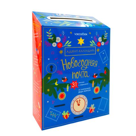 Купить Новогодние подарки в издательстве Voicebook ...